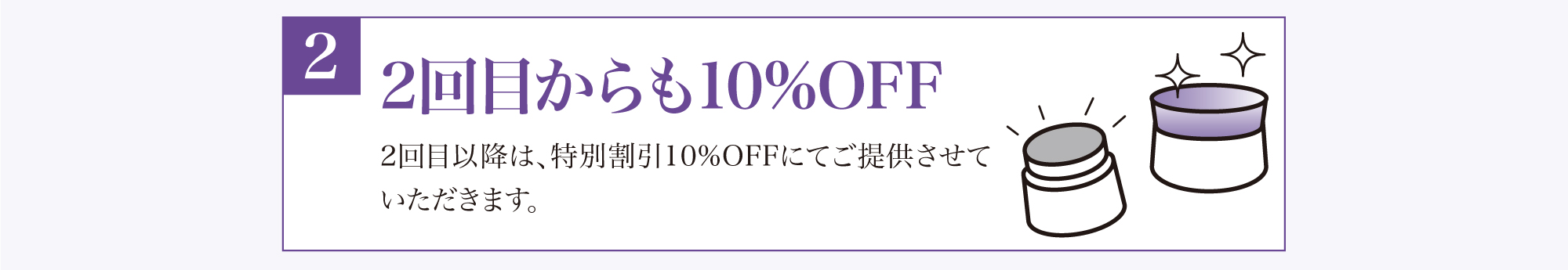 REISE ライゼ 送料無料、2回目からも10%OFF、初回のみ全額返金保証